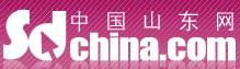 中国山东网