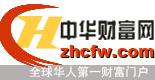 http://www.zhcfw.com